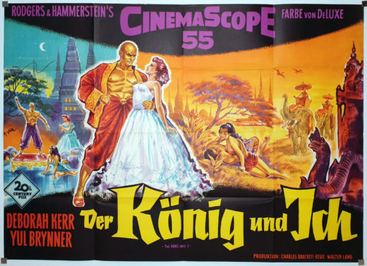The King and I / DIN A0 square / Germany